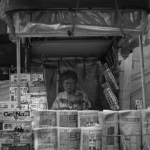 Newsstand in Japan | Leica SUMMILUX 50mm f1.4 ASPH <br> Click image for more details, Click <b>X</b> on top right of image to close