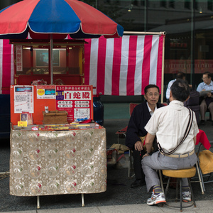 A fortune-teller in Japan | Leica SUMMILUX 50mm f1.4 ASPH <br> Click image for more details, Click <b>X</b> on top right of image to close