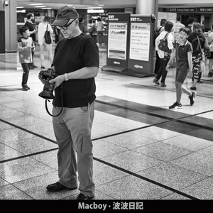 Dorasan Station | Leica 35mm f/1.4 Summilux <br> Click image for more details, Click <b>X</b> on top right of image to close